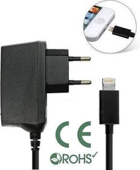 iPhone 6 6s Lightning Oplader Travel Charger